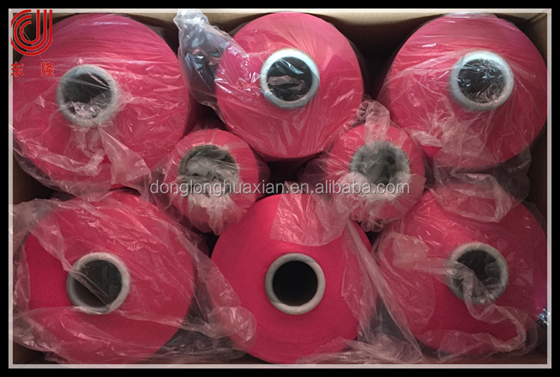 Factory Hot Sell Polyester DTY twist yarns 200D/96F HIM SD