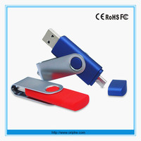 2016 new model christmas gift dual usb flash drive