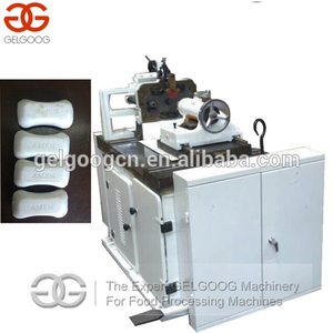 High Quality Factory Price Cutting Soap Stamping Soap Stamp Making Machine