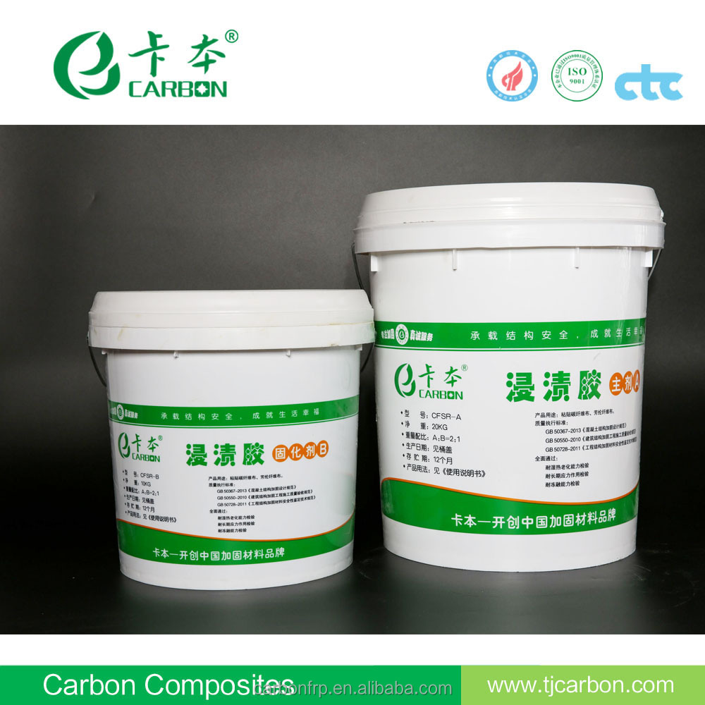 CFSR-A/B carbon fiber fabric cloth kelvar fiberglass structural modified epoxy resin <strong>adhesive</strong>