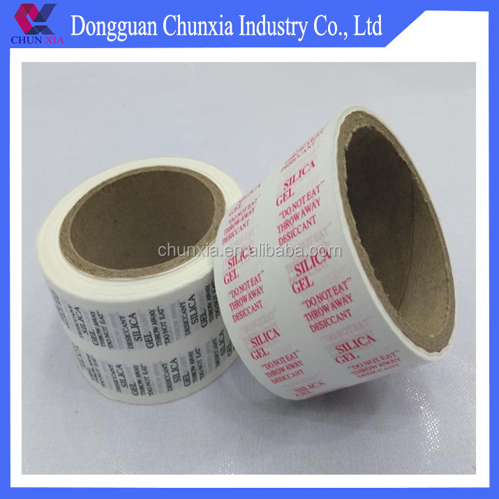 Heat Activated Paper 45gsm For Packing Silica Gel