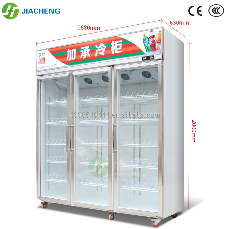 Jiacheng air cooling upright beverage display cooler freezer refrigerator for energy drinks, three glass doors Y1860S03