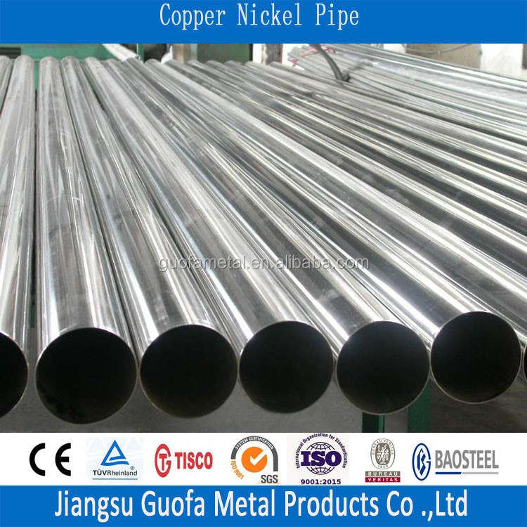CuNi Alloy C70610 C70620 Seamless Copper Nickel Tube