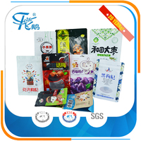 Food grade packaging bags flat bottom food packaging pouc and zip lock flat bottom pouch