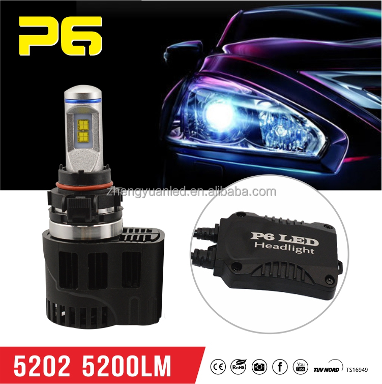 10000 Lumen Led Headlight, 10000 Lumen Led Headlight Suppliers and ...