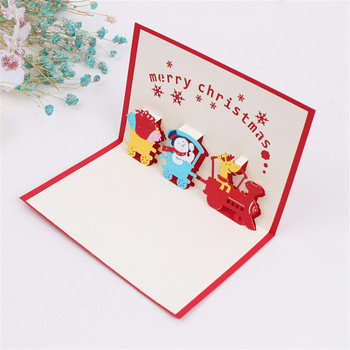 Wholesale 3d Christmas Train Cartoon Birthday Cards Creative Korean