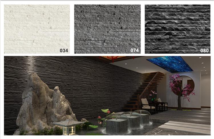 House Stone Flexible Interior / Exterior Wall Tile