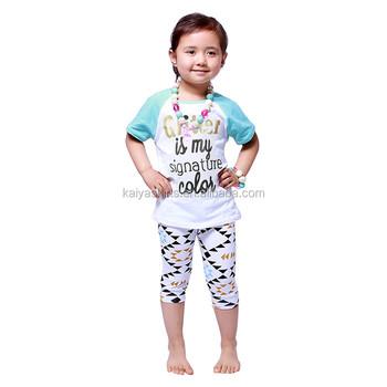 Adult baby pajamas