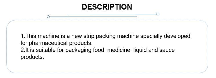 Vertical Liquid Food Packing Machine