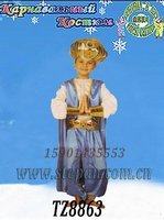 Aladdin Cosplay Costume,Carnival/Halloween Costume For Kids TZ-8863