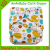 Super Soft Breathable Minky Sweet Baby Diapers