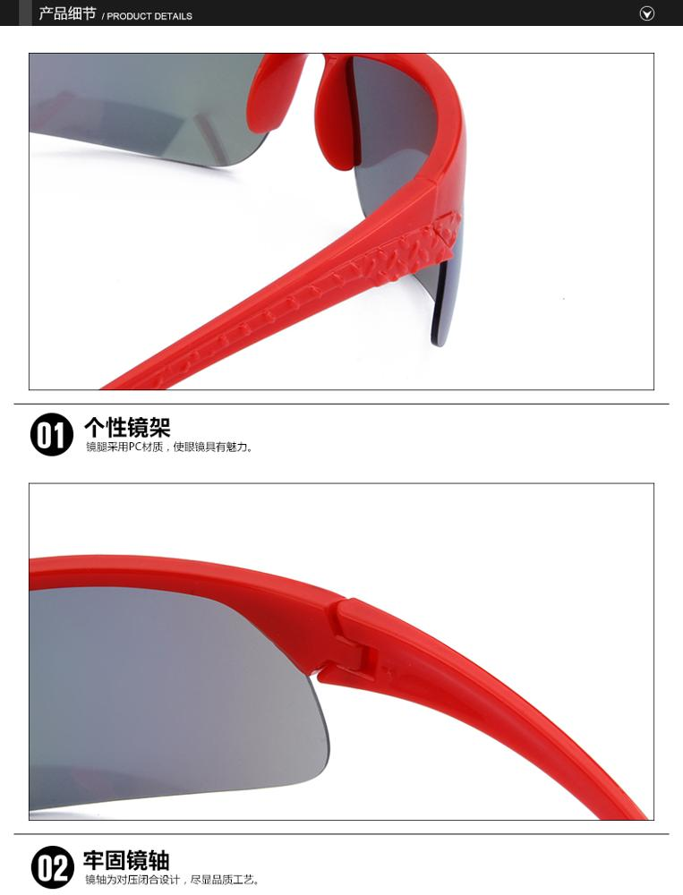 a3fa567f3ab Motorcycle Cycling X Sport Sunglasses - Buy X Sport Sunglasses ...