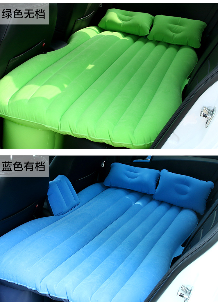 Compound Flocking inflatable car travel car mattress, inflatable car air bed