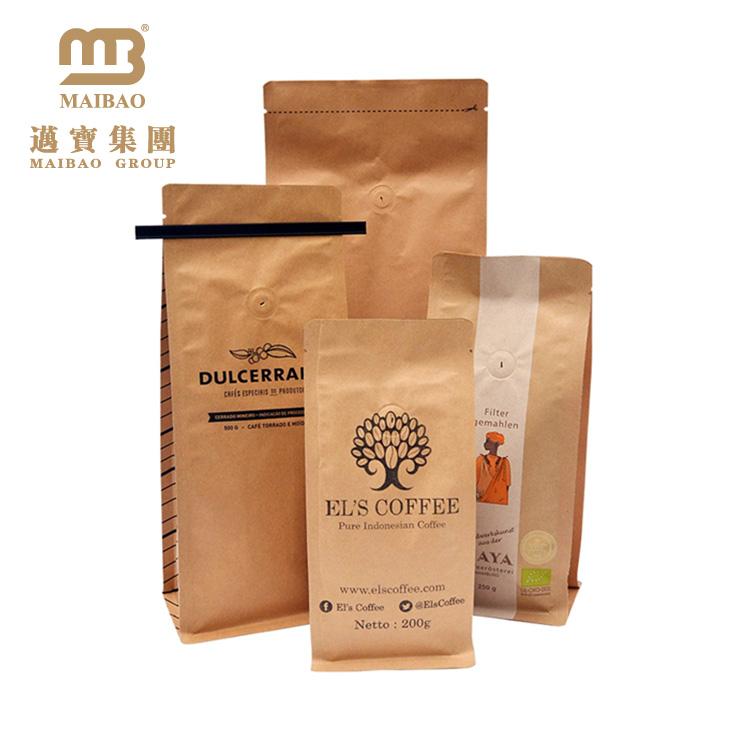FDA Audit Factory Wholesale High Barrier Zip Lock Brown Kraft Paper Bag for Food Packing