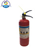 MED Portable ABC Dry Power Fire Extinguisher Store Pressure Type