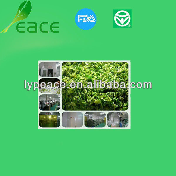 China Cabbage Flakes With Best Price