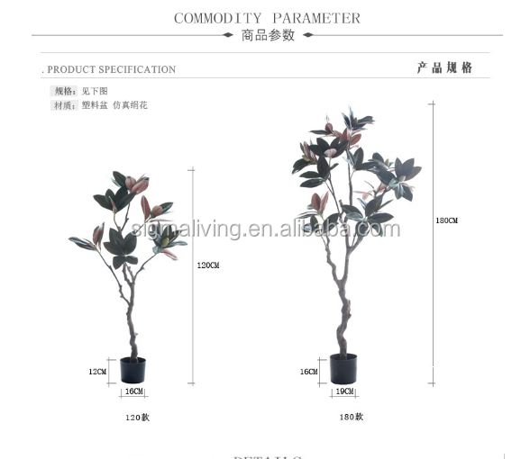 Wholesale decoration plastic trees sale artificial flower pot tree