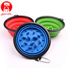 Portable Puppy Dog Bowl Pet Collapsible Slow Feeding food Bowl with Hook Environment-friendly Pet Water Feeder Supplies
