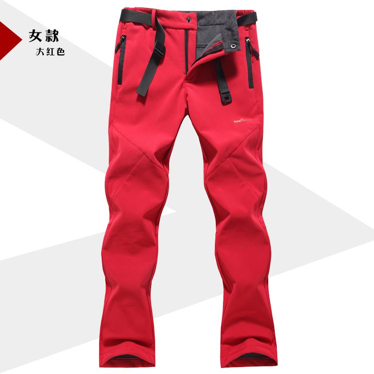 69999ca89c9 Get Quotations · Women Softshell Ski Pants Elephant Brand Winter Skiing  Snowboard Pants Trousers Pantalones Calcas