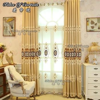 Modern Design Curtain Ready Made Cheap Price Fabric