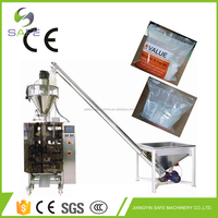 Famous brand in China automatic vertical packing machine for washing powder packing