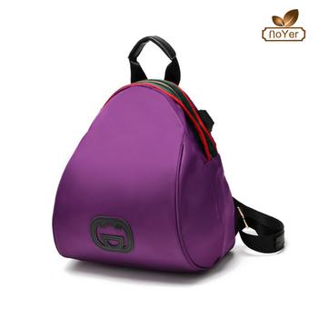 ed13e3002b Japanese style backpack women trendy oval school bag waterproof backpack  nylon