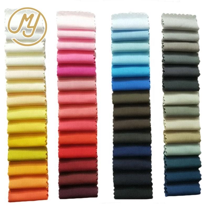 80/20, 45*45/110*76 Stock Poplin Shirt Polyester Cotton Plain Dyed Fabric