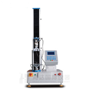 Single Column Tensile Tester,Silver Testing Machine,Electronic Tensile Testing Equipment