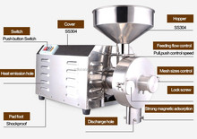 multifunction small food soybean grain millet corn maize rice wheat flour mill processing machine
