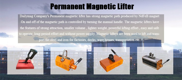 Permanenet Magnetic Lifter Magnetic Tool from Dailymag.jpg