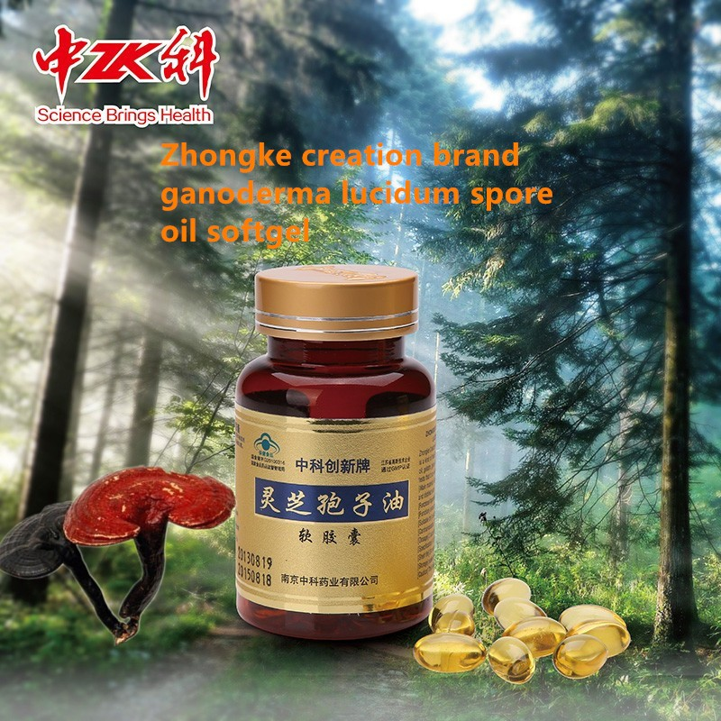 Ganoderma Lucidum Spore Oil 2018 Zhongke best-selling Creation Brand soft gel anti-cancer inhibit tumor immunity adjustment