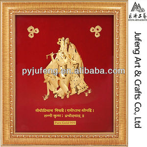beautiful radha krishna 3D 24k gold foil decoration frame hot selling in dewali 2015