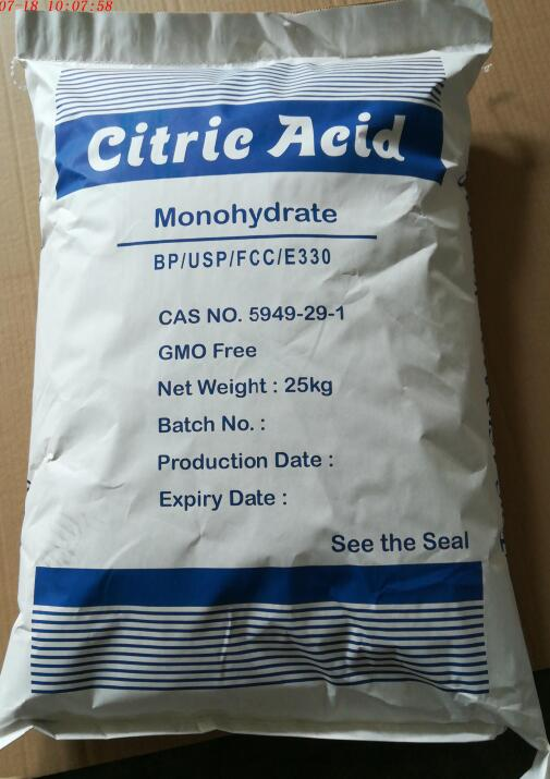 Pure Food Additive citric acid anhydrous factory from china
