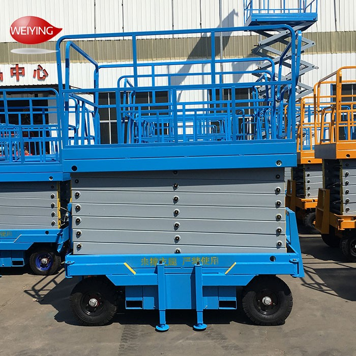 towable aerial scissor lift work platform
