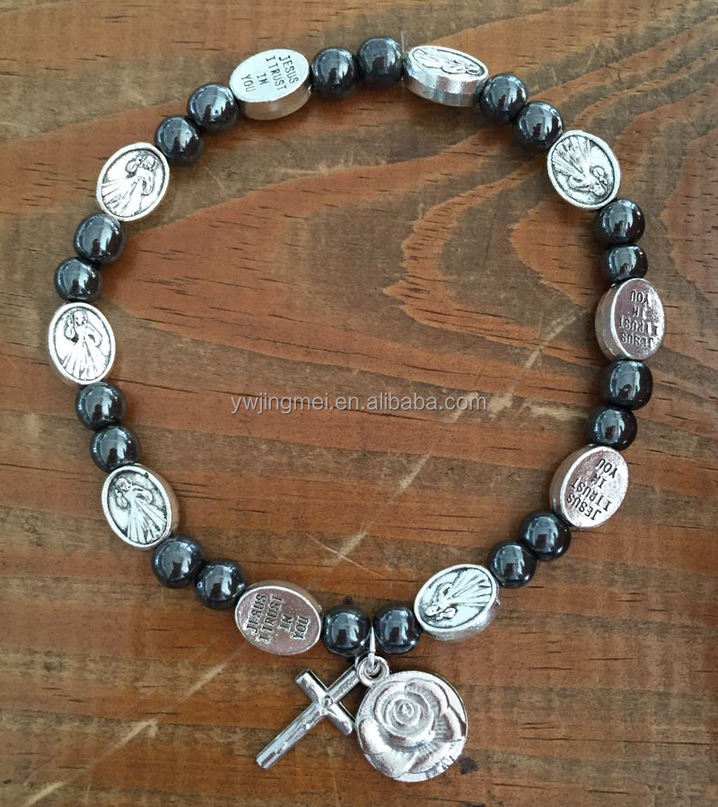 """Jesus I Trust in You"" Metal Beads Bracelet on Elastic"
