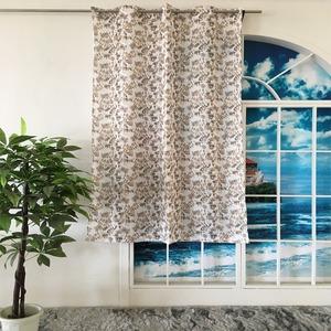 Remarkable, latex leaf shower curtain regret