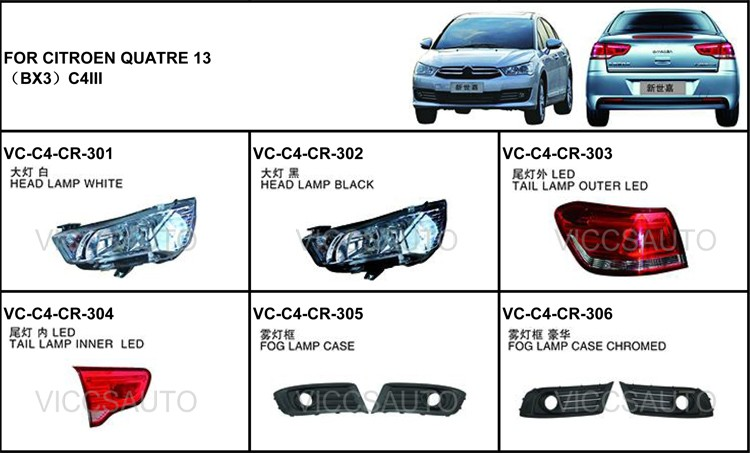 For Citroen Quatre 13 Bx3c4iii Auto Car Lower Projector Of Water Tank Frame Buy Auto Car Lower Projector Of Water Tank Frameauto Car Lower