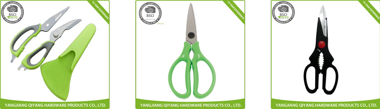 Multipurpose Herb Scissors 5-Layers Kitchen Scissors Stainless Steel Blades QY-5040