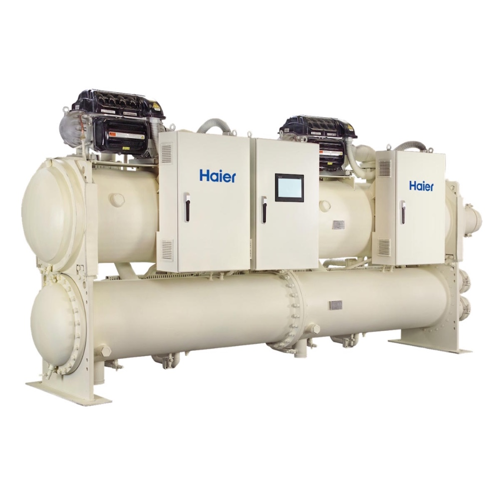 Haier Magnetic Bearing Chillers View Haier Magnetic