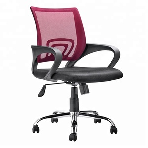 Cheapest office chair mesh rolling chair