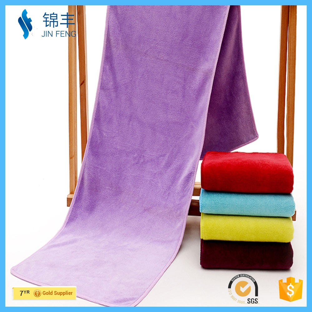 Amazon Hot Sale Cheap Wholesale Bath Room 100% Microfiber Bath ...