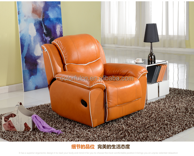 Electric Massage Recliner for Senior Elderly Single Lift Sofa Chair/Recliner Cinema Sofas LS020 & Electric Massage Recliner For Senior Elderly Single Lift Sofa ... islam-shia.org