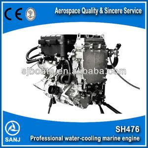 Inboard water jet boat engine for sale jet ski engine