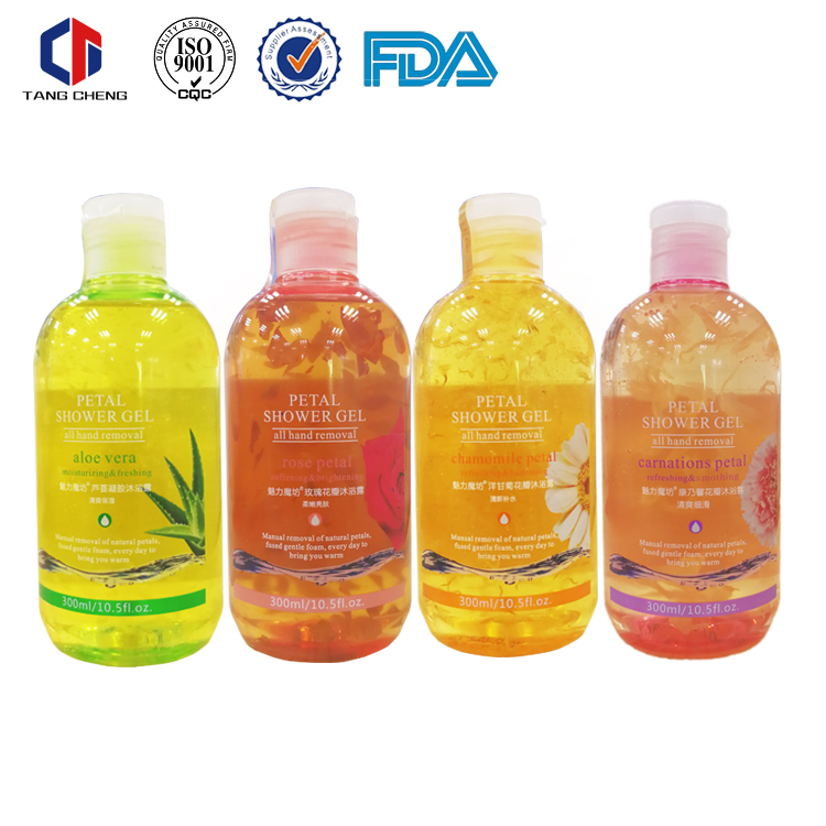OEM Factory Supply High Style Brand Name Shower Gel
