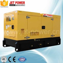 50hz 3 phase water cooled low fuel consumption 48kw 60kva diesel generator powered by cummins engine 4BTA3.9-G11