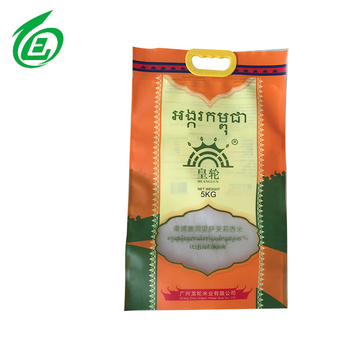 China Manufacturer 5kg Rice Bag Packaging Design Bags Manufacturers