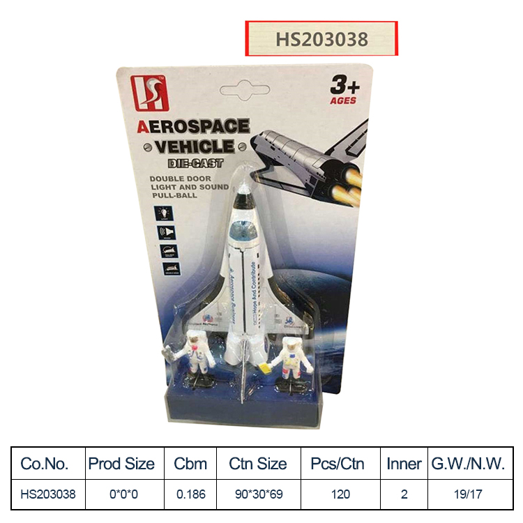 HS203038, Huwsin Toys, Alloy space toy set, Educational toy