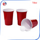 Beer Pong Red Cups 16oz Double Wall Reusable Red Cup BPA Free