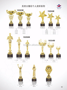 Dancing Child Style New Design Gold Trophy For Kids