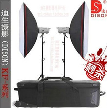 D50  Dicens kf800w belt box photographic equipment flash light set television lights outdoor lamp softbox belt stands